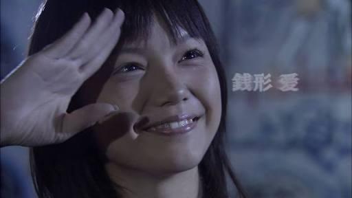 V6岡田准一&宮崎あおい結婚報道に東山紀之がコメント