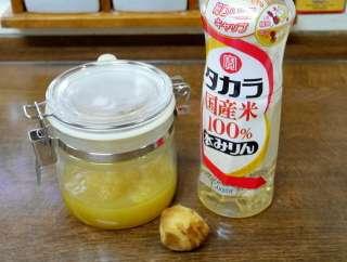 おすすめ生姜レシピ