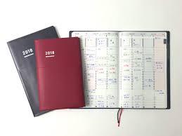 来年使う手帳の画像を貼るトピ!