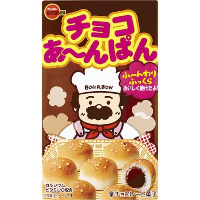 好きだった昭和のお菓子画像を貼ろう(^^)/