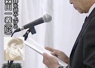 タモさんの名言を書いていくトピ
