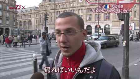 「モンゴル人疎まれた」日馬富士の母国に日本不信