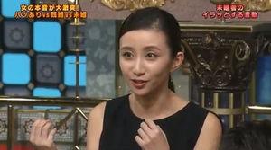 河中あい、袴田吉彦のアパ不倫離婚で得た同情票を台無しにする性悪トークで炎上!!