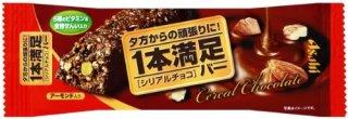 【夕飯直後】何か物足りない…と感じたら何食べる?