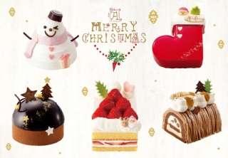 おひとりさまのクリスマスケーキ事情