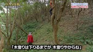 """TOKIOがガラにもなく""""インスタ映え""""を意識した結果、とんでもないことに"""