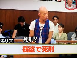 2人の死刑執行 5カ月ぶり、上川法相の再任後では初