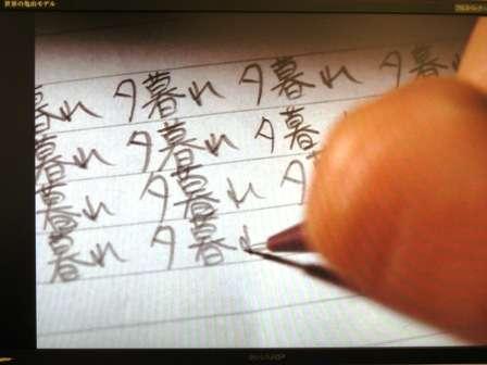 映画のワンシーンの画像を貼って作品名が分かったらプラスを押すトピpart3