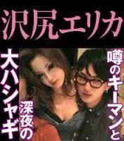 沢尻エリカ、CMで部屋着姿&美脚披露 ダンスも踊る!?