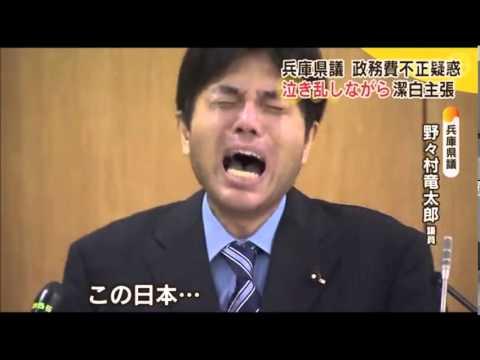 男性が泣く所を見た事ありますか?