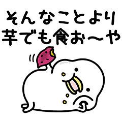 ドーナツを食べる本田翼の動画、わずか2時間で20万再生を突破