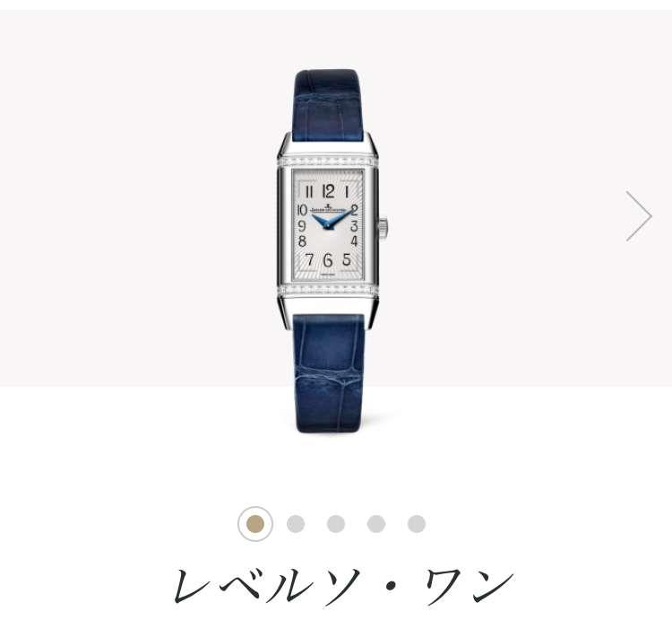 30歳にオススメの腕時計は?