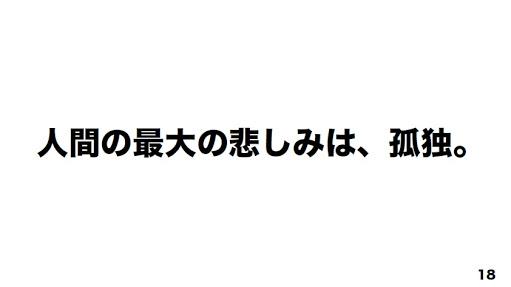 ぼっちのお悩み相談室part2
