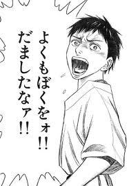 【漫画】ヒストリエを語りたい!!