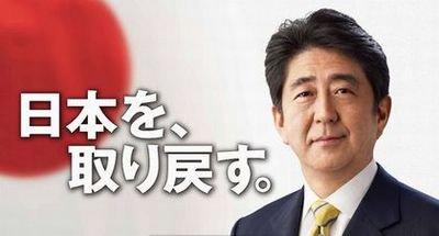 日本を本気で良くしようと考えてくれそうな政治家・有名人