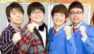 お笑いコンビ「カナリア」来年3月で解散発表「漫才性の違い…」 10年M-1GP決勝進出