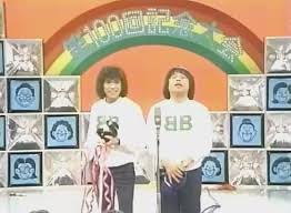 人身事故で遅延、「飛び込みやがって」と悪態つく男を「蹴ってやった」 島田洋七に賛否両論