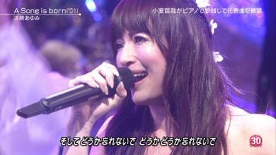 最近の浜崎あゆみを真剣に語ろう【ファン限定】part2