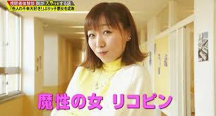 SKE48須田亜香里、48グループのスキャンダル処分に苦言 秋元康に反論