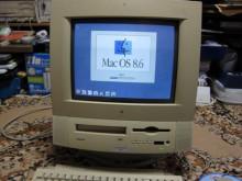 ネットに初めて触れたのは、いつ頃でしたか?