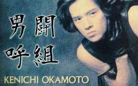 木村拓哉、7年ぶり『帰れま10』参戦 難関・回転寿司チェーンに挑む