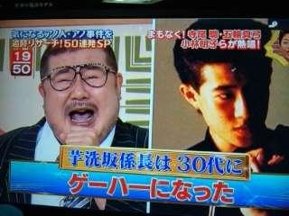 【画像】二十歳の頃の有名人