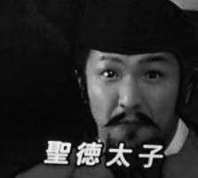 【神秘】ツタンカーメンを語りたいPart3