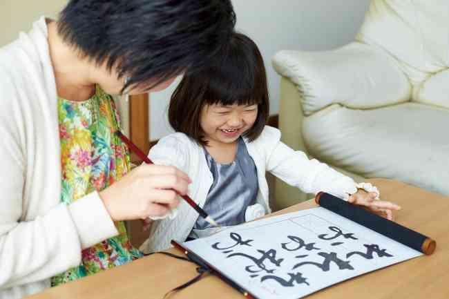 親子で習い事してた人いますか?