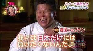斎藤慧がドーピングを否定「身に覚えのないことで不可解」