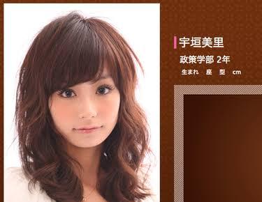 色んな宇垣美里アナが見たいPART2