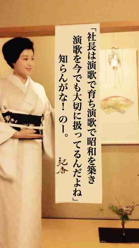 片岡愛之助「驚くべきパワーの持ち主」妻・藤原紀香に感謝