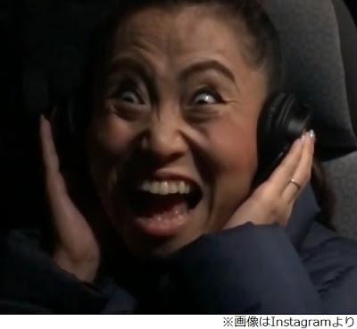 【観覧注意】どう見ても恐怖写真!? キンタロー。の「浮気防止ショット」が怖すぎる