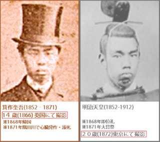 世界史、日本史の雑学などを語るトピ part3