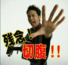 古川雄輝、ベストキスシーンは「石原さとみさん」と告白 当時を思い出す