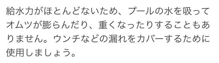 川崎希、おむつ付けた息子をプールに入れて炎上「信じられない…」