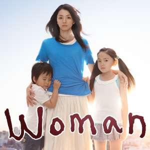 日本のドラマで一番好きなのは??