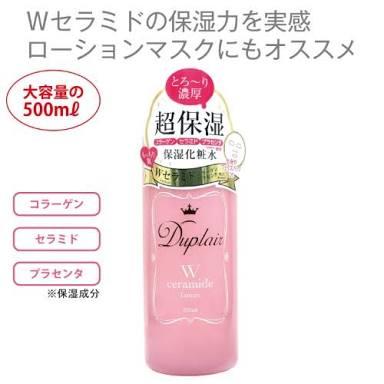ハリ効果のある化粧水
