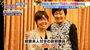 【財務次官セクハラ疑惑】麻生太郎財務相「申し出てこないとどうしようもない」