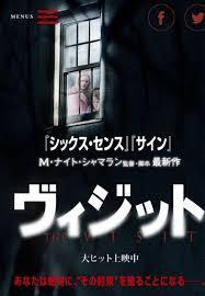 【新旧問わず】GWに見る予定の映画