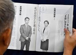 セクハラ降板の元NHK登坂アナ「婦人公論」で語る
