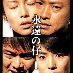 渡部篤郎、週3でマック通い告白「うそだと思ってるでしょ? 本当だよ」