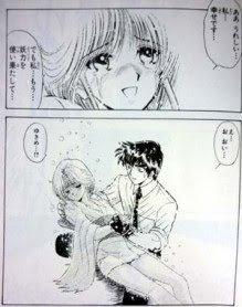 漫画・アニメでの涙腺崩壊シーン