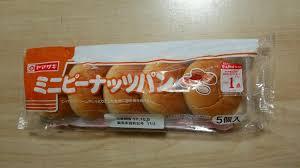 スーパーで売ってる好きなパン