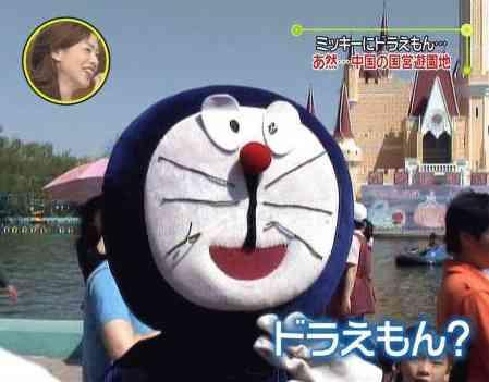 "Chinese ""Doraemon"" Alike Character Trademark Disable"