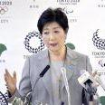 東京都、10月から里親認定基準を緩和 同性カップルも可能、年齢制限も撤廃