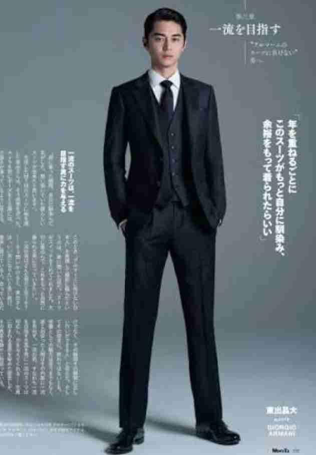 背が高い男性ってかっこよく見えますか?