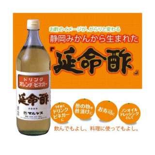 【さっぱり】お酢を使ったレシピ