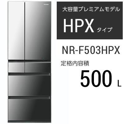 冷蔵庫何人家族でどれくらいの大きさ使ってますか?