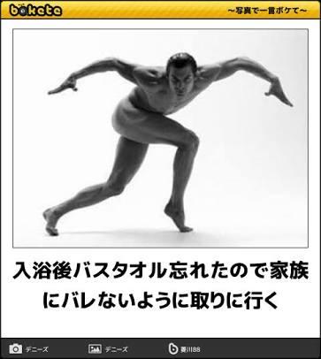 ボケて祭り【2018年5月版】