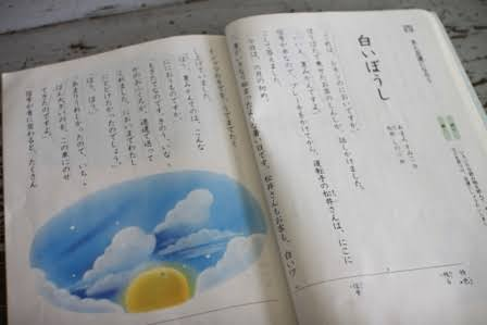 梅雨時に本を読もう!おすすめ本を教えるトピ☆